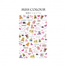 Miss Colour R020