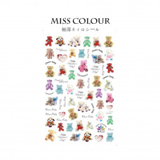 Miss Colour R022
